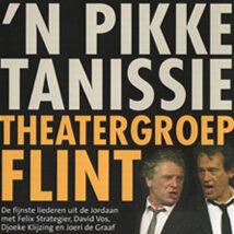 CD Flint – 'n Pikketanissie